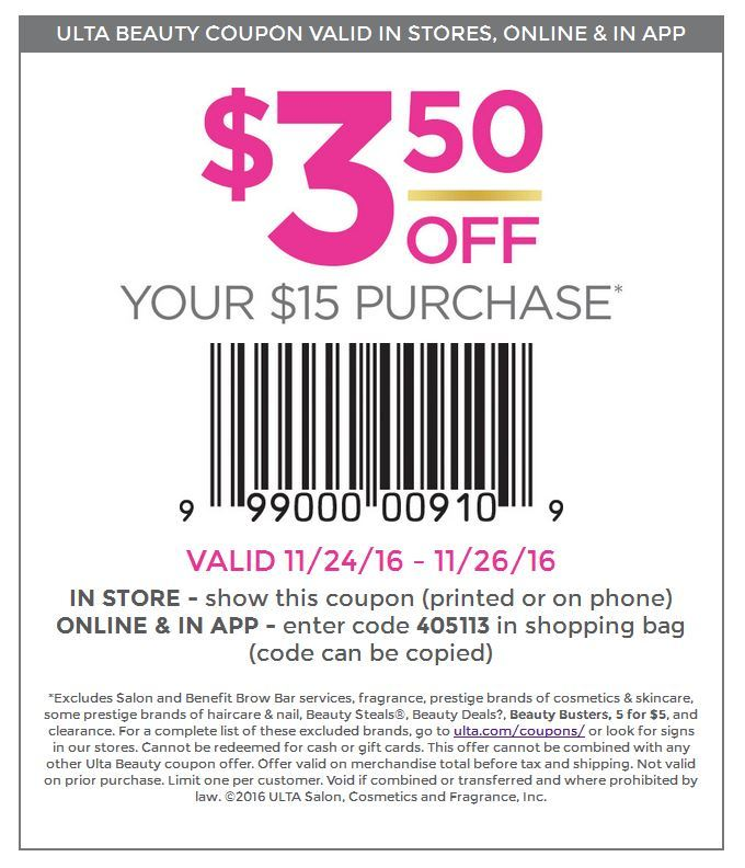 Ulta.com coupon code