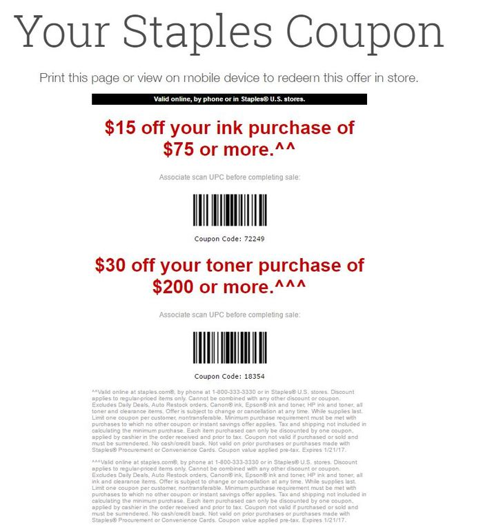 Staples coupon code 2018