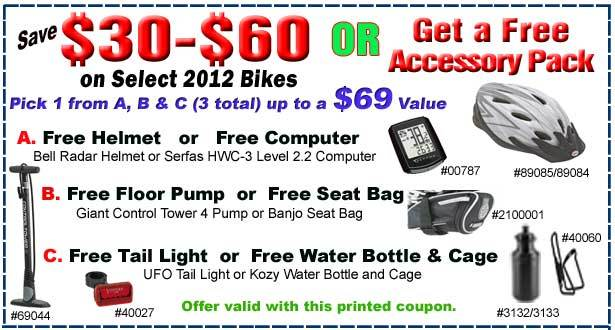 Kozy's Cyclery Coupon: Buy a select 2012 bike and receive either free accessories OR save $30-$60 off the bike